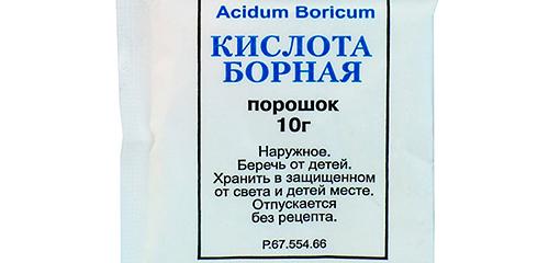 Utilizarea acidului boric împotriva gândacilor
